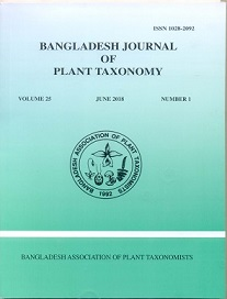 POLLEN MORPHOLOGY AND NUMERICAL ANALYSIS OF TAMARIX L. (TAMARICACEAE) IN EGYPT AND ITS SYSTEMATIC IMPLICATION