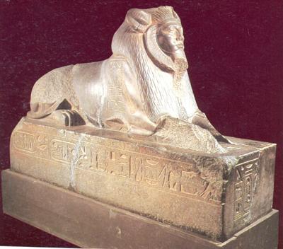 اعداد ورقة بحثية عن تماثيل الملوك على هيئة أبو الهول في عصر الدولة الوسطى