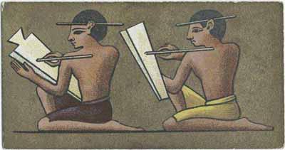 ورقة بحثية عن أصل اللغة المصرية