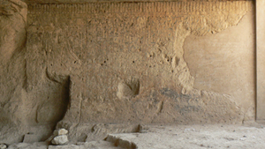 New Discoveries in the Tomb of Khety II at Asyut