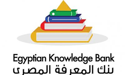 Free Research Editing Through the Egyptian Knowledge Bank