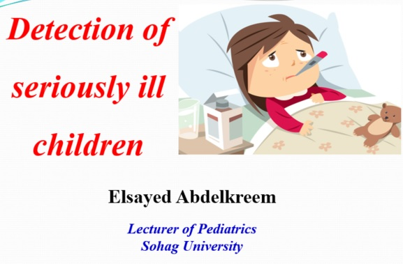 For 5th-year undergraduate medical students: View and download lecture 1 of pediatric emergencies course