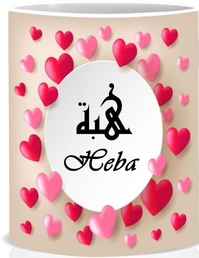 Heba_Ahmed123