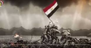 الذكري ال45 لحرب أكتوبر المجيدة