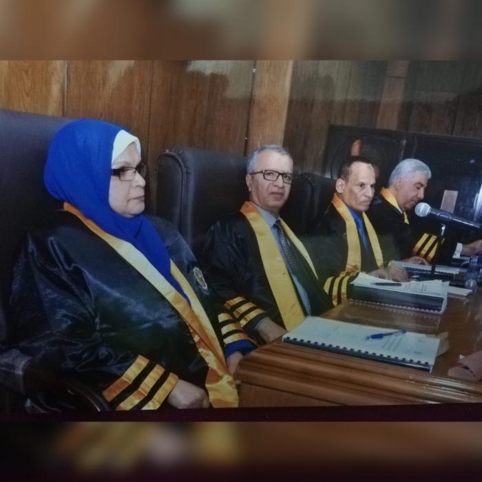 مناقشة رسالة الدكتوراة الخاصة بالباحثة/ هاله ابراهيم محمد حسين