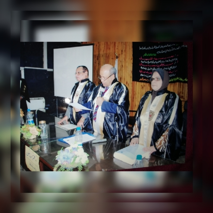 مناقشة رسالة الماجستير الخاصة بالباحث/ بهاء حمادى عبد المجيد محمد