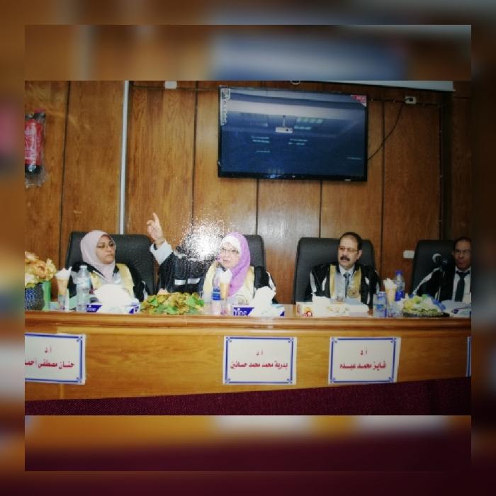 مناقشة رسالة الماجستير الخاصة بالباحث/علاء عبد الرازق محمد