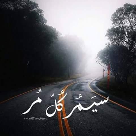 sanaa_khalefa