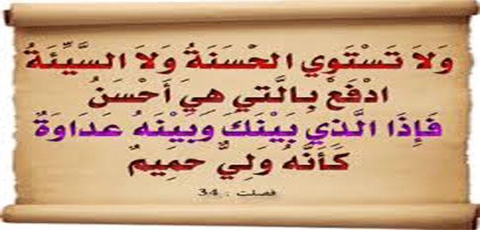 SamhahAbdulNasar