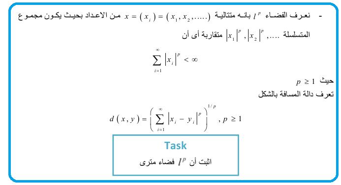 Task 1 الفرقة الرابعة تربية عام رياضيات