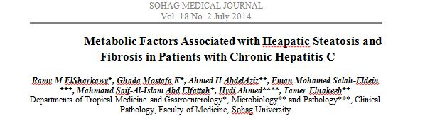 Metabolic Factors Associated with Hepatic Steatosis and Fibrosis in Patients with Chronic Hepatitis C