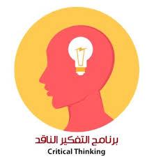"""أثر استخدام نموذج التحري الجماعي لـ """"ثيلين""""(Thelen) في تدريس الدراسات الاجتماعية علي التحصيل المعرفي وتنمية بعض مهارات التفكير الناقد  لدي تلاميذ الصف الأول الإعدادي"""