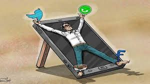 إدمان مواقع التواصل الاجتماعي وأثره علي قيم التسامح وقبول الآخر لدي طلاب كلية التربية جامعة سوهاج من وجهة نظرهم