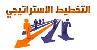 تنمية الموارد البشرية في ديوان عام وزارة التعليم العالي والبحث العلمي بالجمهورية اليمنية في ضوء مدخل التخطيط الإستراتيجي