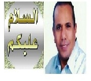 mohamed-saleem