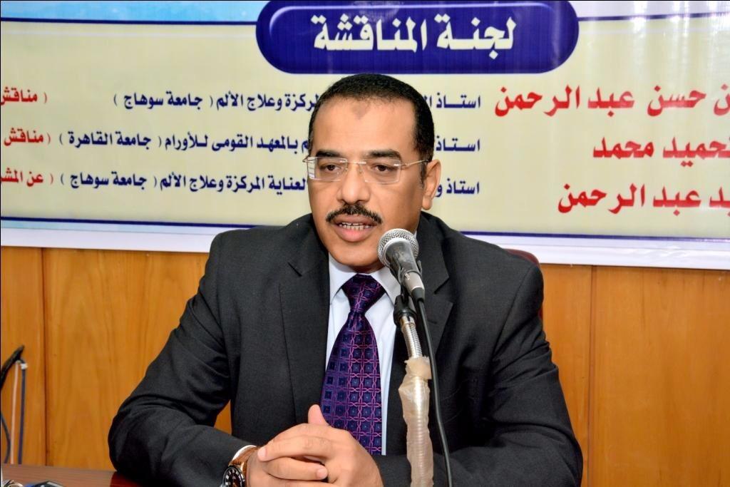ahmed_abdelrahman1895