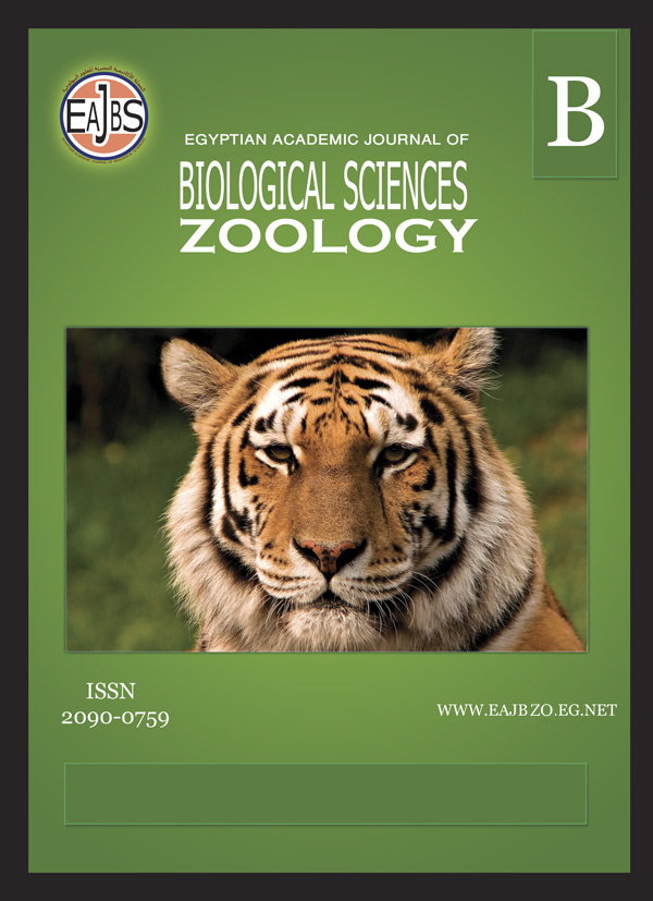 "Toxicity determination and hypoglycaemic effect of neem biopesticide on the grass carp ""Ctenopharyngodon idella """