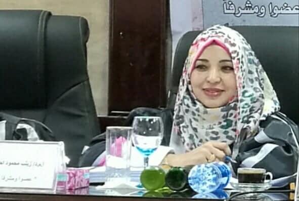 zainab_ali