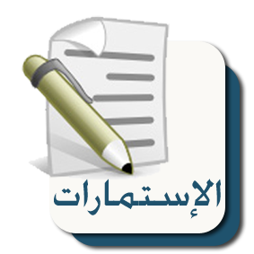 استمارة رغبات التربية العملية للفرقة الثالثة تدريب