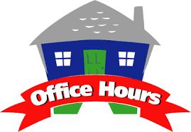 الساعات المكتبية