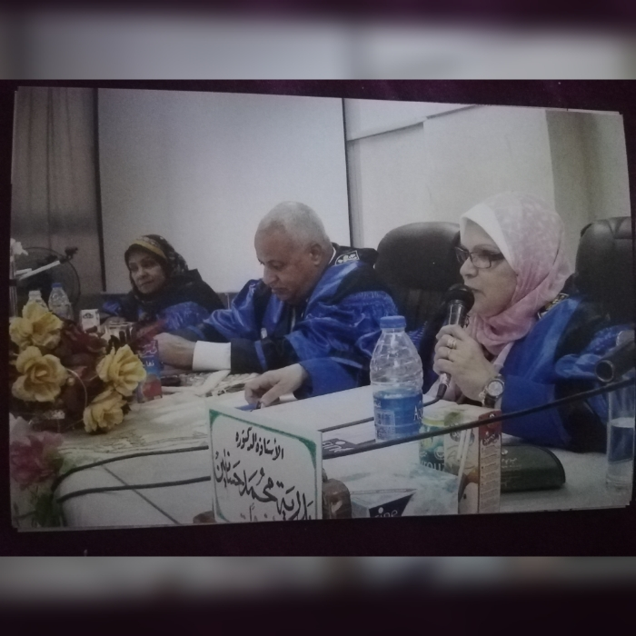 مناقشة رسالة الماجستير الخاصة بالباحثة/ حسناء محمد المهدى محمود