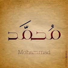 mohamed.abdelbary1698