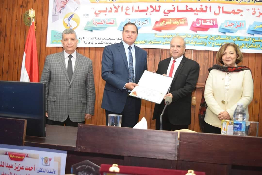 تكريم د. شرف الدين عبد الحميد