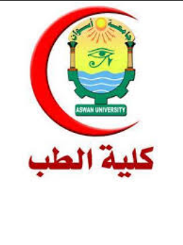 Aswan university faculty of medicine