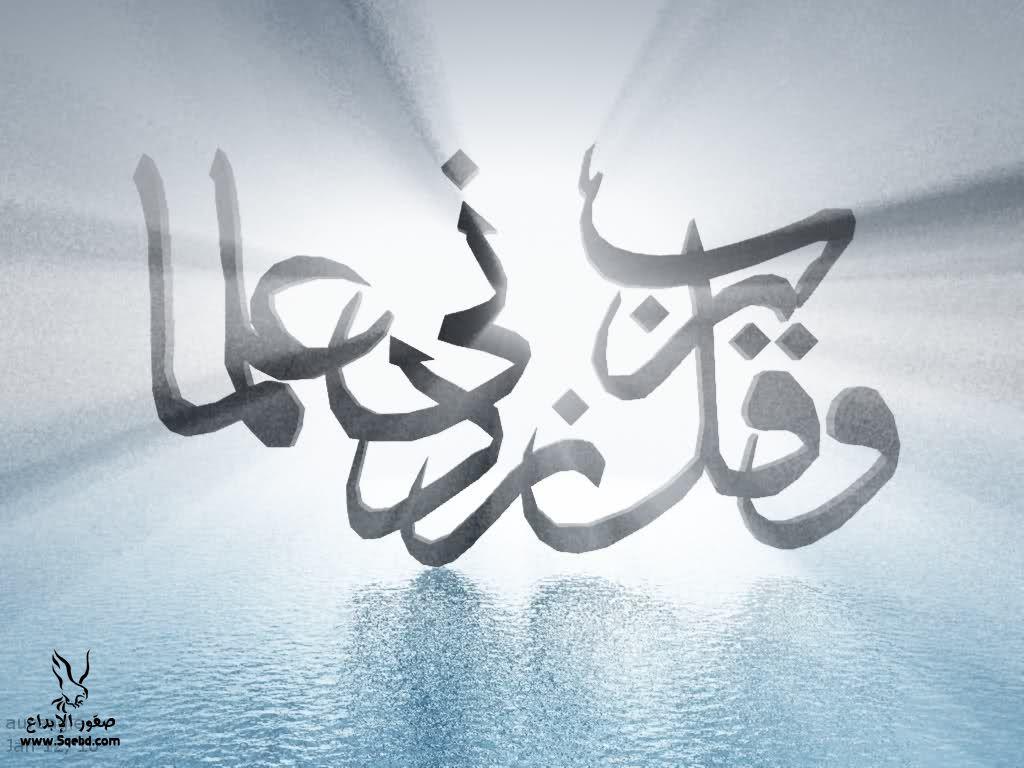 khaled_ahmed2
